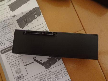 DSC09730_R.JPG