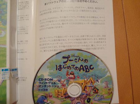 DSC09758_R.JPG