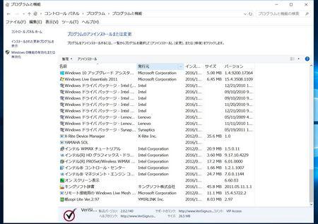 インストールされたソフト4.JPG