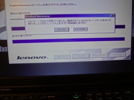 スクリーンショット(2016-03-04 21.03.32).jpg