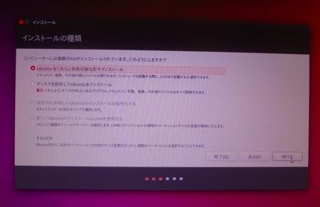 スクリーンショット(2017-04-06 0.02.45).jpg