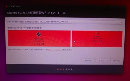 スクリーンショット(2017-04-06 0.03.10).jpg