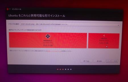 スクリーンショット(2017-04-06 0.03.24).jpg