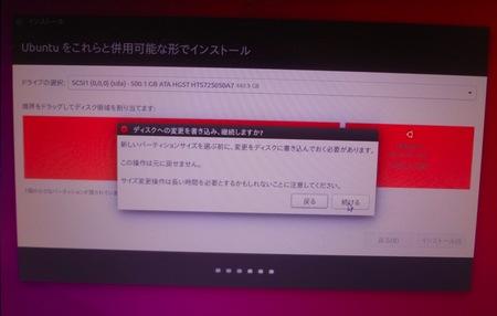 スクリーンショット(2017-04-06 0.03.45).jpg