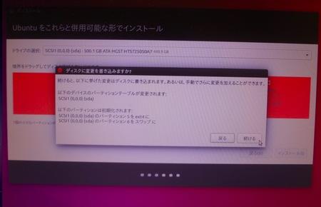 スクリーンショット(2017-04-06 0.04.15).jpg