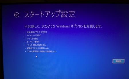スクリーンショット(2017-04-15 18.44.54).jpg