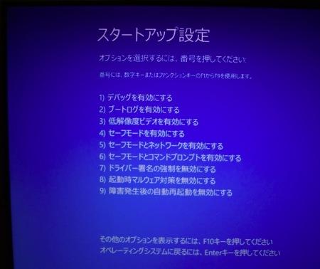 スクリーンショット(2017-04-15 18.45.09).jpg