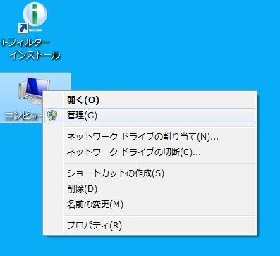 ピクチャ 01.jpg