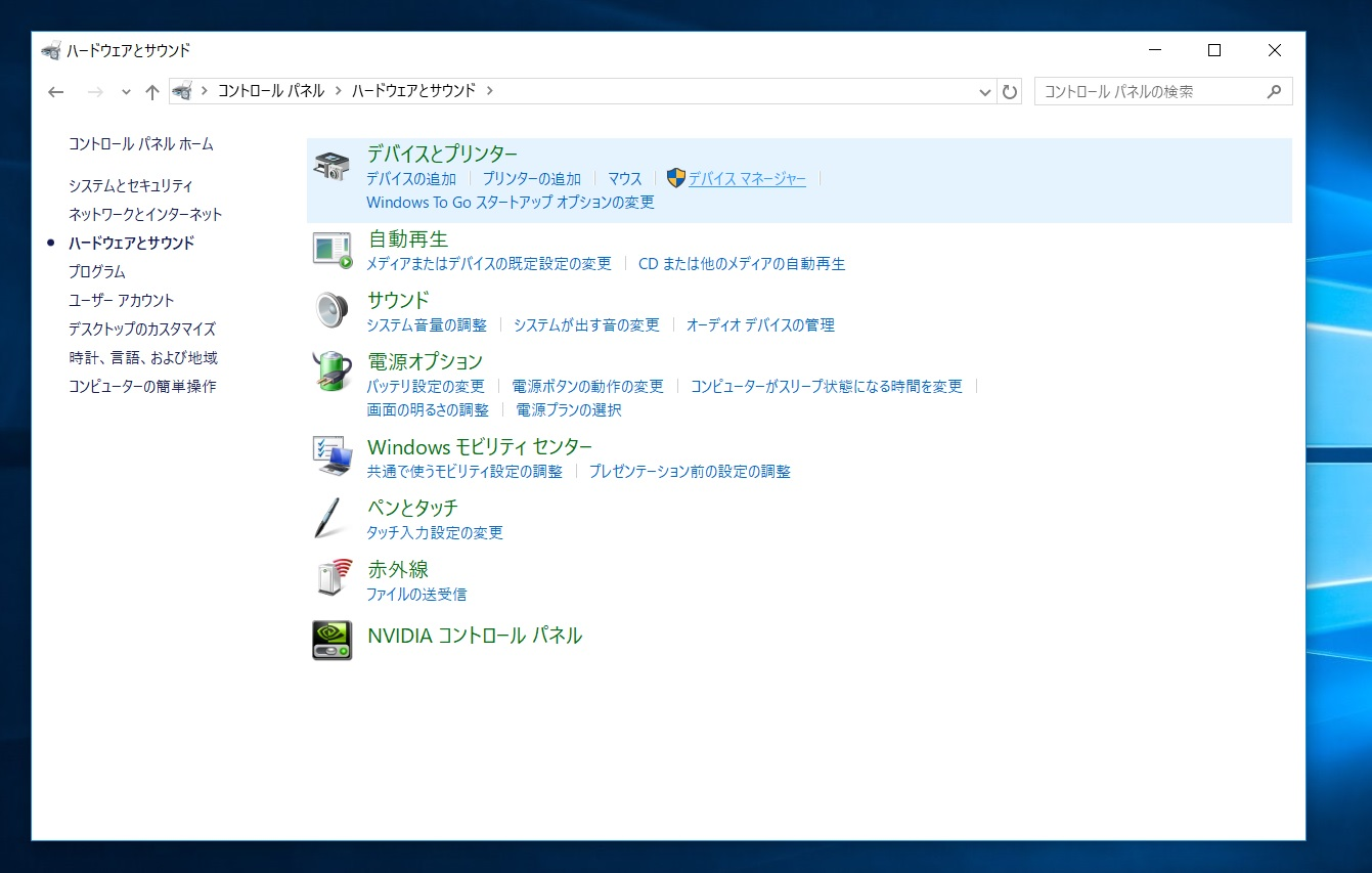 renesas usb 3.0 extensible host controller driver