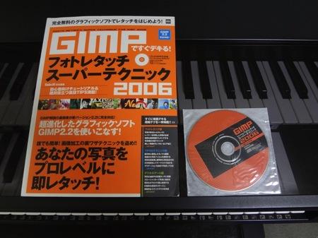 ピクチャ 01 のコピー.jpg